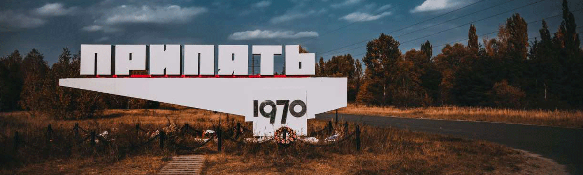 visite tchernobyl centrale nucléaire